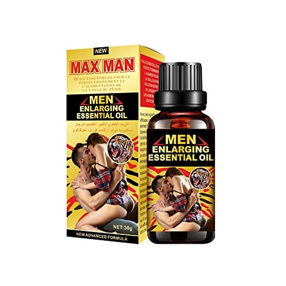 くすぐったい資本主義連続的Balai 性生活を延長する陰茎マッサージオイル 射精の男性の拡大オイル