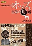 大谷 清文 (著)(4)新品: ¥ 1,944ポイント:57pt (3%)4点の新品/中古品を見る:¥ 1,637より