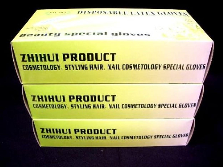トリム幹サイバースペース★ワケアリ業務用ビューティーグローブ3箱 300枚 Sサイズ