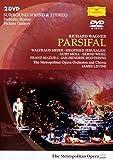 ワーグナー:舞台神聖祭典劇《パルジファル》[DVD]