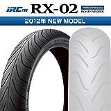 【タイヤ】IRCフロント 120/80-17 VT250 VTZ250 FZR250 RZ250R RG125ガンマ ウルフ125 RG250ガンマ