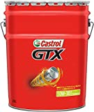 CASTROL(カストロール) エンジンオイル GTX 10W-30 SL/CF 4輪ガソリン/ディーゼル車両用 20L