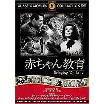 赤ちゃん教育 [DVD] FRT-117