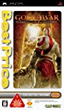 CAPCOMその他 GOD OF WAR ゴッド・オブ・ウォー 落日の悲愴曲(BestPrice!) ULJM-05438の画像