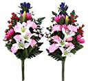 山久 仏様のお供えに ユリ と りんどう と 小菊 の花束一対 1007-6675 CT触媒加工 シルクフラワー 造花