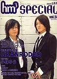 hm3 SPECIAL (エイチエムスリー スペシャル) 2008年 05月号 [雑誌]