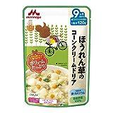森永 大満足ごはん ほうれん草のコーンクリームドリア(鶏レバー入り) 9ヵ月頃から 1食分120g ×12袋