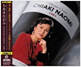 ちあきなおみ chateau chant 1981