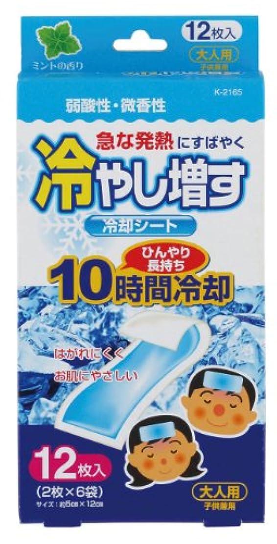 海洋のり強調する紀陽除虫菊 冷却シート 冷やし増す 大人用 12枚入 ミントの香り