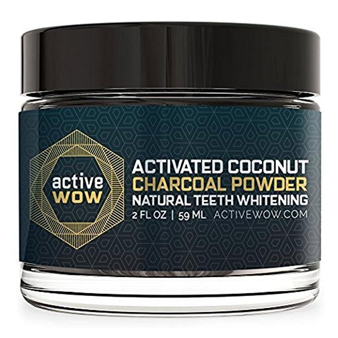 専制鍔ハンバーガーアメリカで売れている 炭パウダー歯のホワイトニング Teeth Whitening Charcoal Powder Natural [並行輸入品]