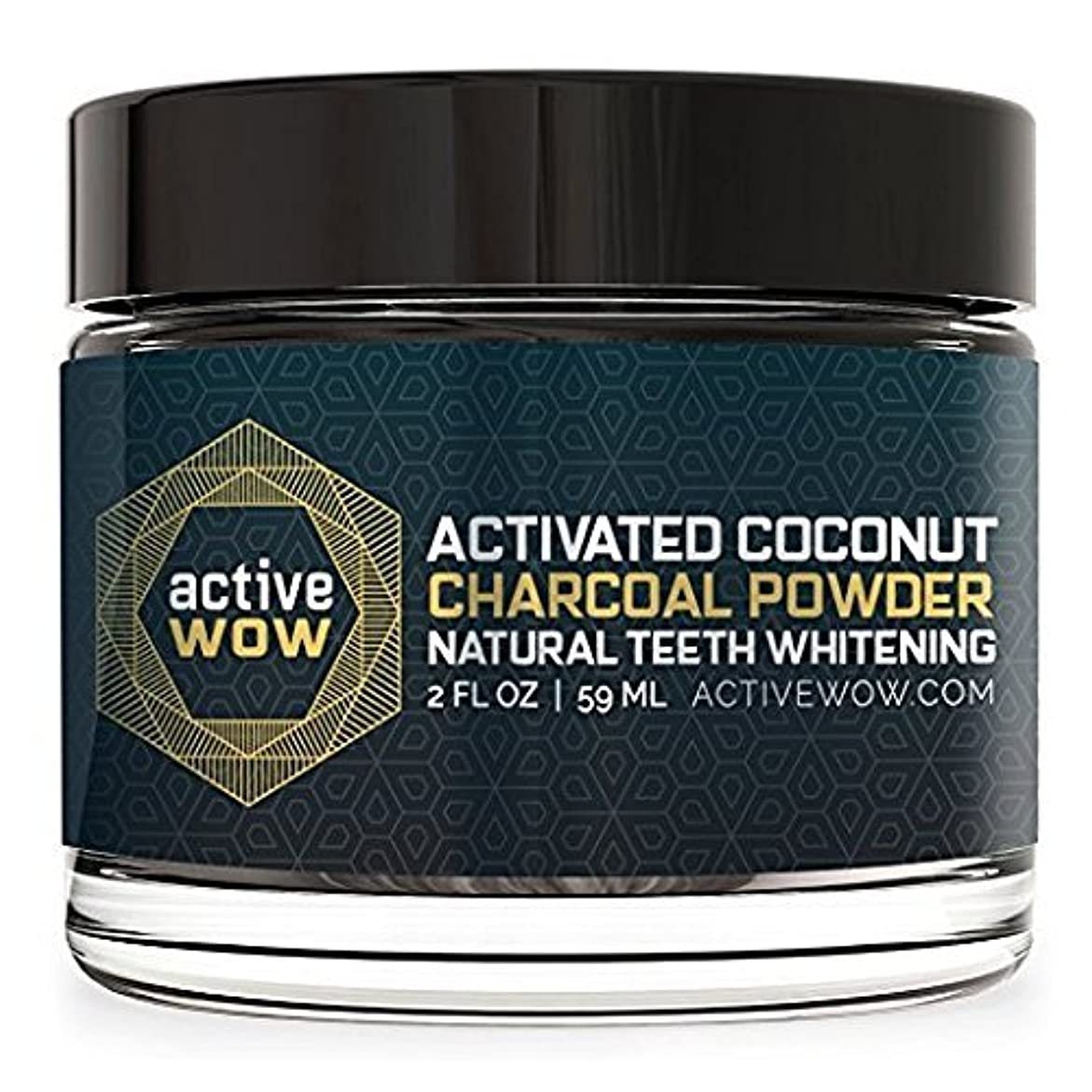 ブロック東部スポーツマンアメリカで売れている 炭パウダー歯のホワイトニング Teeth Whitening Charcoal Powder Natural [並行輸入品]