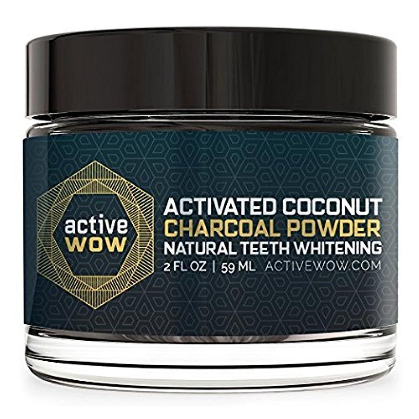 今変形帰るアメリカで売れている 炭パウダー歯のホワイトニング Teeth Whitening Charcoal Powder Natural [並行輸入品]