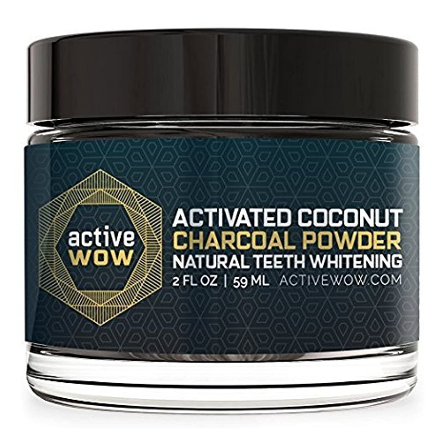 合計かるいうアメリカで売れている 炭パウダー歯のホワイトニング Teeth Whitening Charcoal Powder Natural [並行輸入品]
