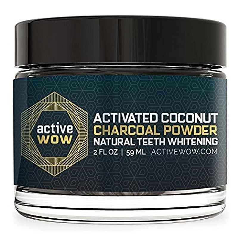 解任高める良心的アメリカで売れている 炭パウダー歯のホワイトニング Teeth Whitening Charcoal Powder Natural [並行輸入品]