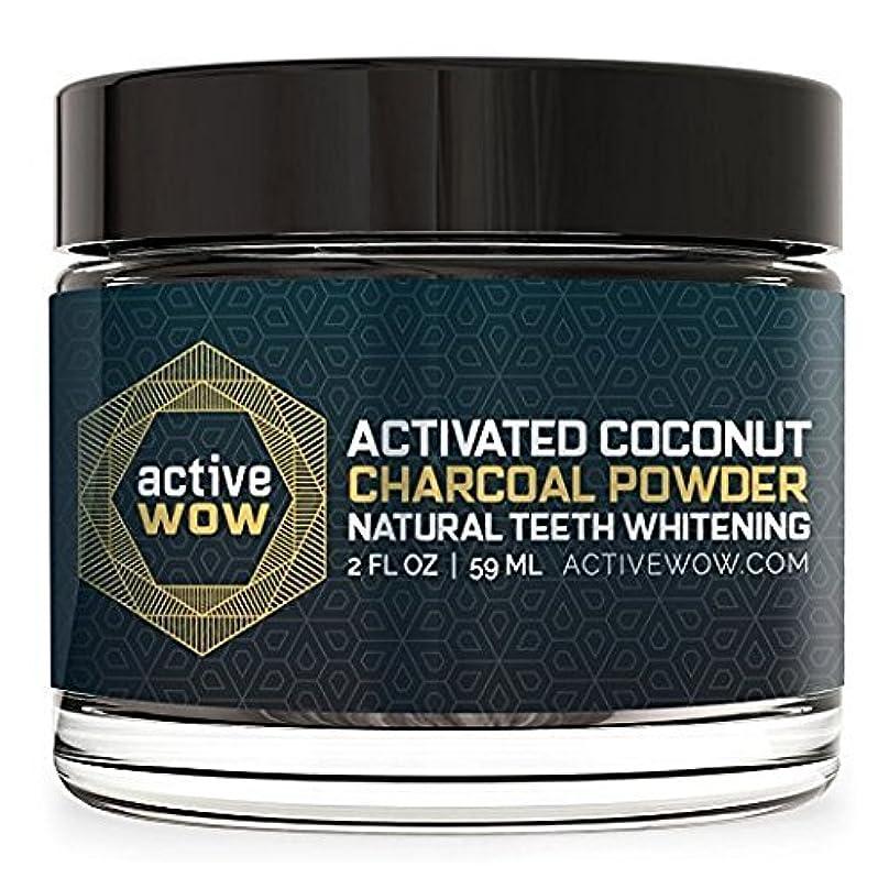 ブラケットデンマーク語どっちでもアメリカで売れている 炭パウダー歯のホワイトニング Teeth Whitening Charcoal Powder Natural [並行輸入品]