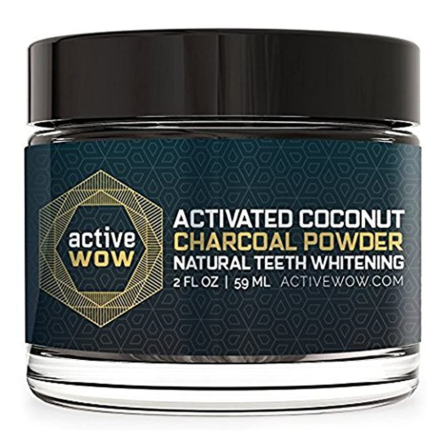 トリップヘロイン他にアメリカで売れている 炭パウダー歯のホワイトニング Teeth Whitening Charcoal Powder Natural [並行輸入品]