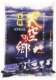 天空の郷 ヒノヒカリ 平成28年産 特別栽培米 (白米, 5kg)