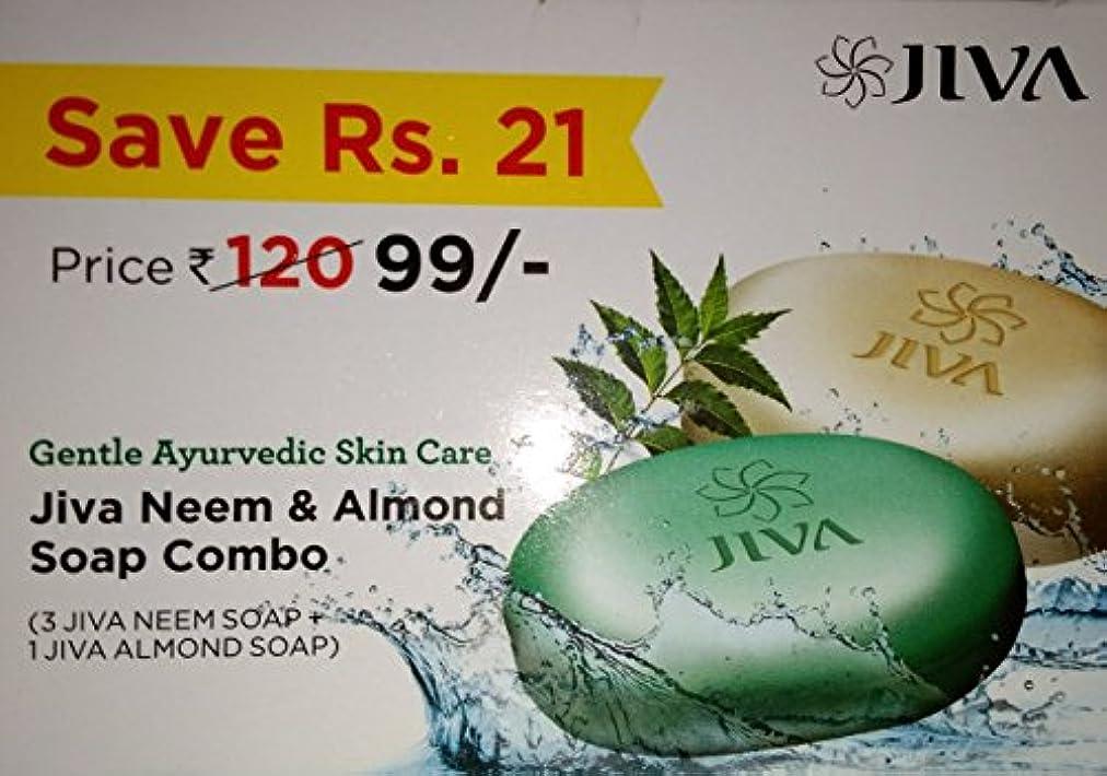 ベックス熟読するフィットJiva Ayurveda Neem & Almond Soap Combo
