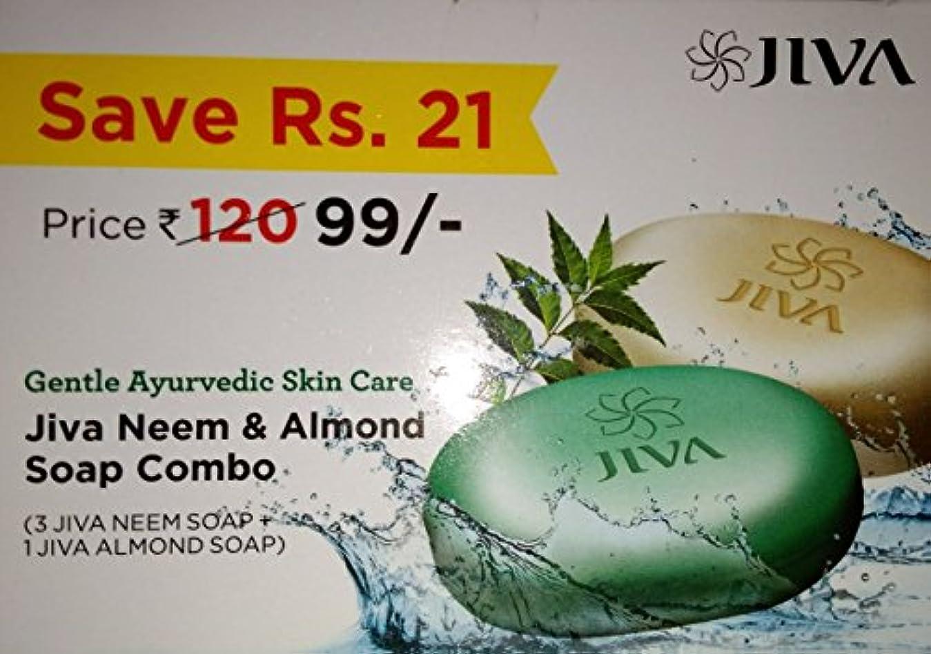 平衡不変陪審Jiva Ayurveda Neem & Almond Soap Combo