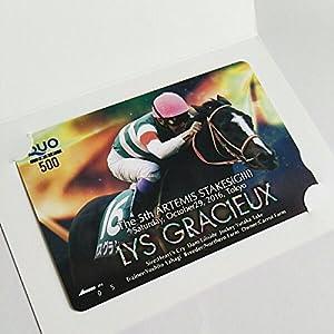 リスグラシューJRA第5回アルテミスステークス優勝記念クオカード 非売品商品です。