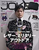 Men's JOKER 11月号