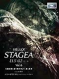 HELLO! STAGEA ELS-02/C/X 5~3級 Vol.6