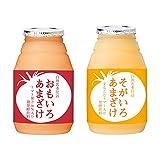 甘酒×トマトジュース「おもいろあまざけ」と「そがいろあまざけ」のセット 150ml×各3本(計6本)入り 国産 無添加