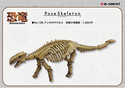 ポーズスケルトン 恐竜シリーズ106 アンキロサウルス