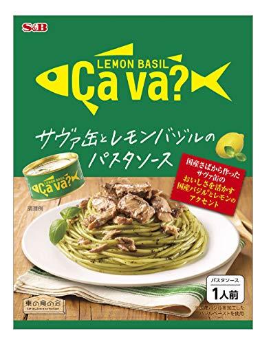 エスビー サヴァ缶とレモンバジルのパスタソース 81.5g