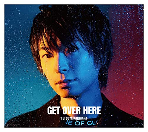 【Amazon.co.jp限定】GET OVER HERE【豪華盤】(L判ブロマイド付)