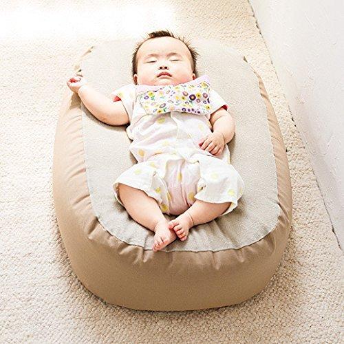 RoomClip商品情報 - Cカーブ授乳ベッド おやすみたまご 新生児~8ヵ月