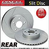 DIXCEL スリットローター[リア] インプレッサWRX Sti【型式:GDB 年式:00/8~04/5 A型~D型・(BREMBO) PCD:100】