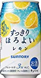 サントリー すっきりほろよい レモン [ チューハイ 350mlx24本 ]