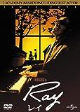 Ray/レイ 【ベスト・ライブラリー 1500円:ミュージカル&音楽映画特集】 [DVD]