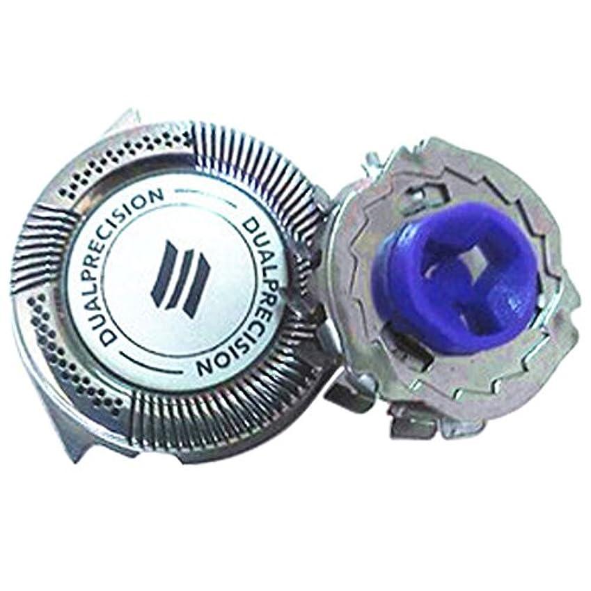 中庭繁栄損傷Hzjundasi 置換 シェーバー かみそり 頭 刃 for Philips HQ7310 PT720 PT725 HQ7140 HQ7390