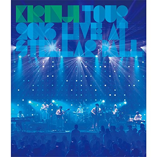 KIRINJI TOUR 2016 -Live at Stellar Ball- [Blu-ray]