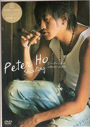 ピーター・ホー「Shooting」コレクターズ版【初回限定生産】 [DVD]
