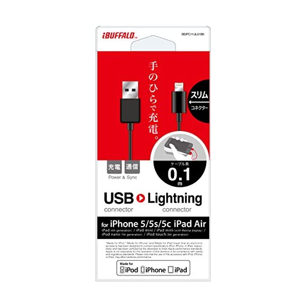 iBUFFALO USB2.0ケーブル(A t...の紹介画像8