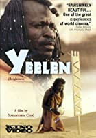 Yeelen / [DVD] [Import]