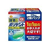 酵素入り ポリデント 108錠×2個パック