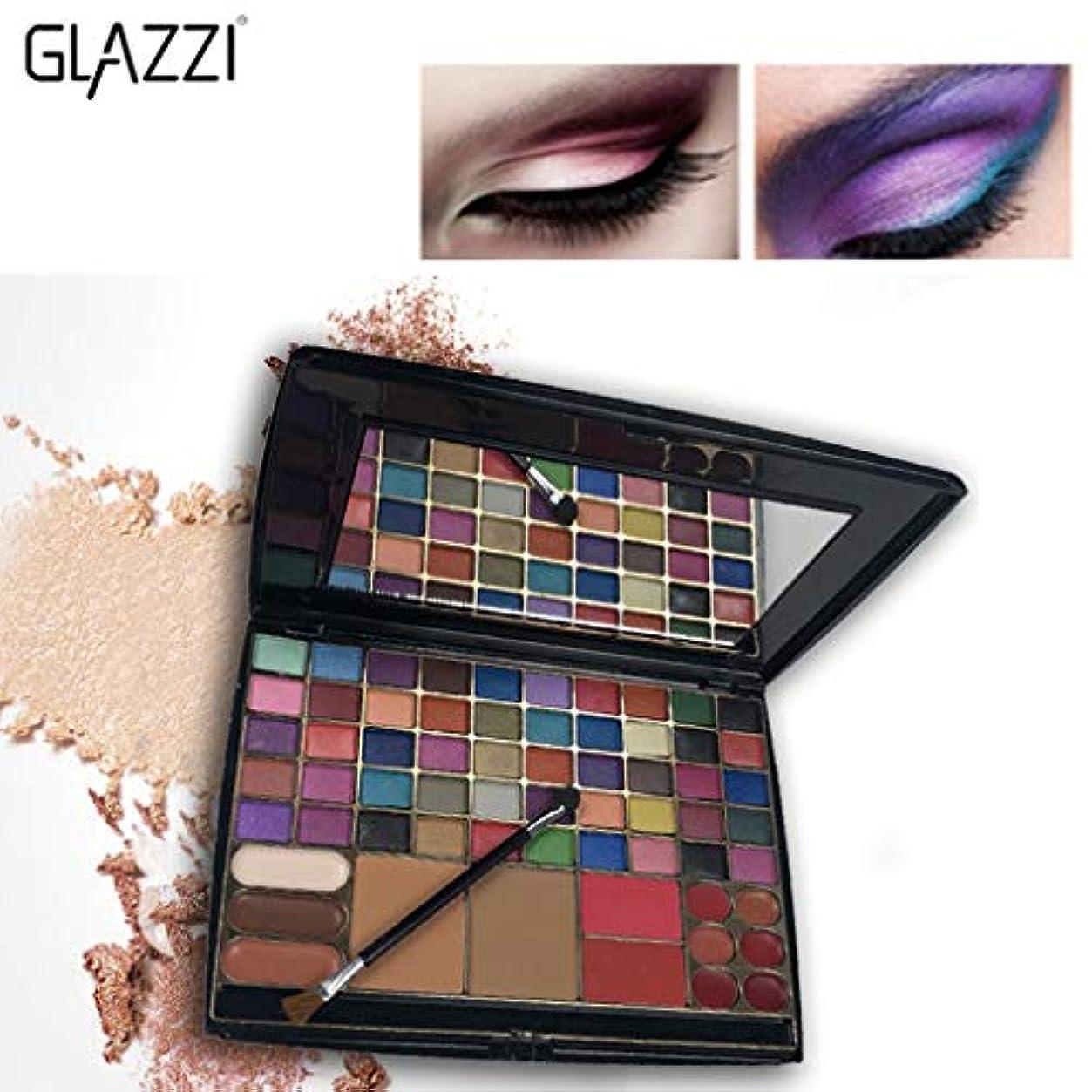 不屈ステージサイトラインAkane アイシャドウパレット GLAZZI 人気 超魅力的 気質的 綺麗 おしゃれ 防水 クリーム ブラシ付き 長持ち チャーム 持ち便利 Eye Shadow (63色) GZ8040062