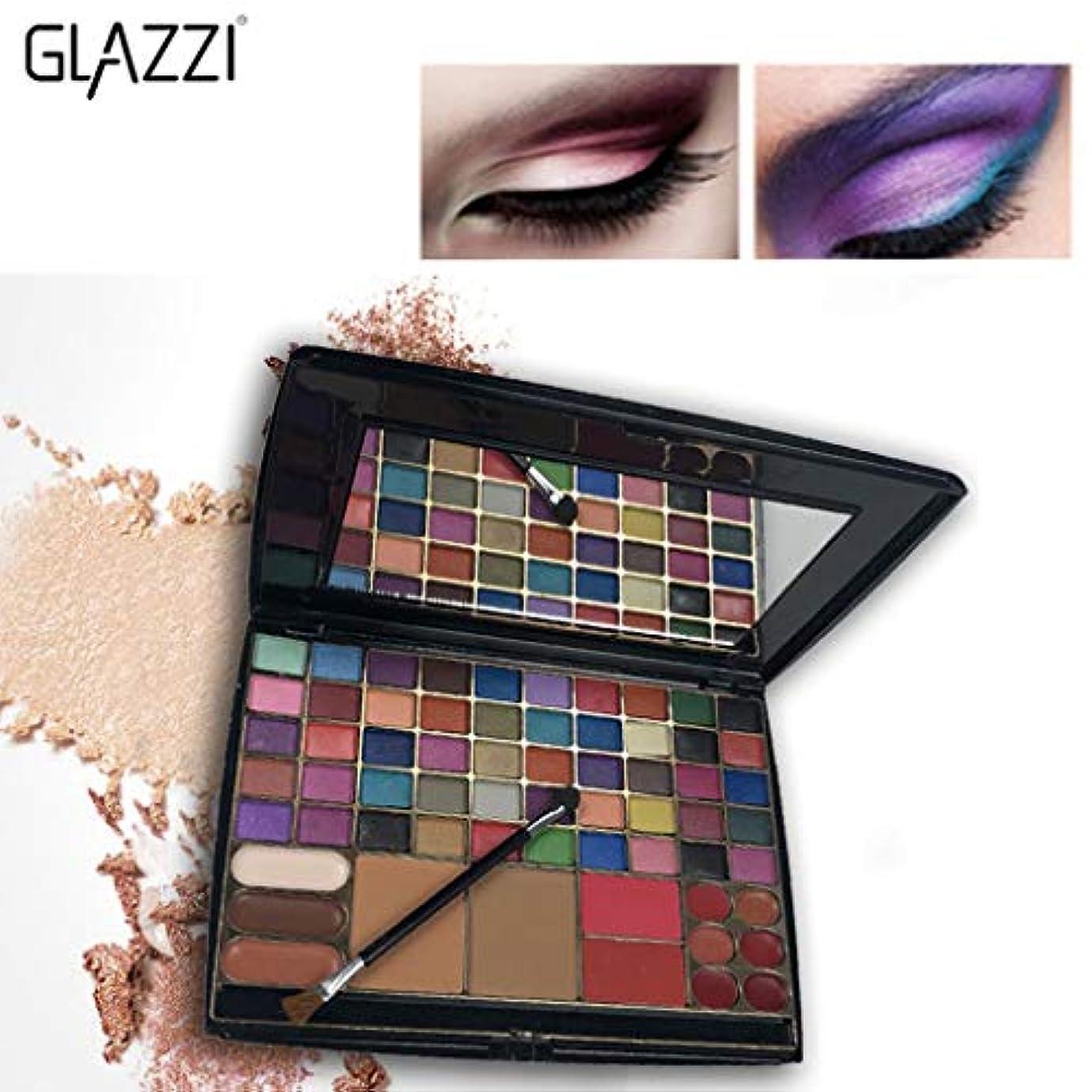 中央高速道路適度なAkane アイシャドウパレット GLAZZI 人気 超魅力的 気質的 綺麗 おしゃれ 防水 クリーム ブラシ付き 長持ち チャーム 持ち便利 Eye Shadow (63色) GZ8040062