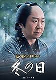 冬の日 [DVD] 画像