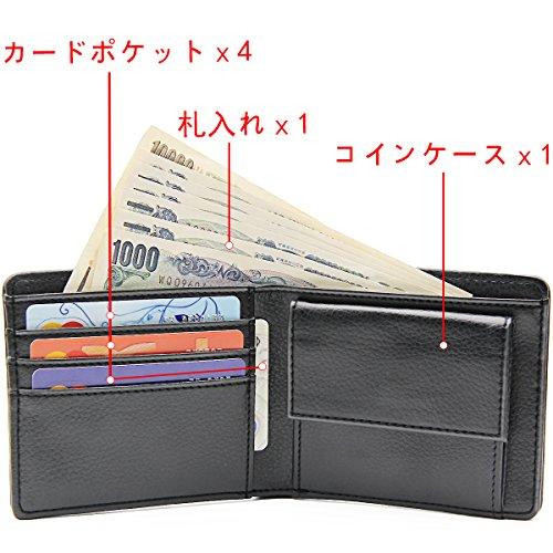 二つ折り 財布 メンズ 小銭入れあり 多機能 大容量 コンパクト 仕切り 薄型 軽量 札入れ ボックス型小銭入れ カード入れ コイン入れ 男性用 全3色 (ブラック)