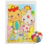 綿菓子袋 レオレオれーるうぇい(100入)  / お楽しみグッズ(紙風船)付きセット [おもちゃ&ホビー]