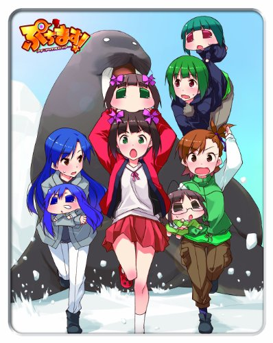 ぷちます!  ‐ プチ・アイドルマスター - コレクターズエディション Vol.2 [Blu-ray] /