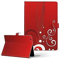 igcase iPad mini 4 mini 5 用 Apple アップル iPad アイパッド iPadmini4 タブレット 手帳型 タブレットケース タブレットカバー カバー レザー ケース 手帳タイプ フリップ ダイアリー 二つ折り 直接貼り付けタイプ 001017 ラブリー クール ハート 模様