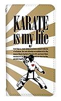 スマホケース 手帳型 ベルトなし ギャラクシーs6エッジ ケース 8187-E. KARATE IS MY LIFE sc-04g scv31 手帳型ケース [Galaxy S6 edge SC-04G] ギャラクシー エスシックス エッジ 空手 KARATE JAPAN