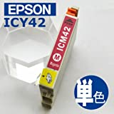 エプソン(EPSON)対応 互換インク IC-42(ICM42)系 マゼンタ単品 プリンターインク