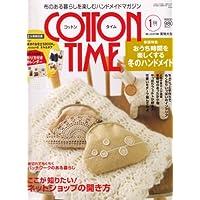 COTTON TIME (コットン タイム) 2008年 01月号 [雑誌]